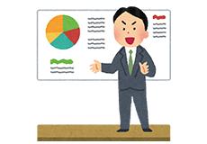 施工会社ヒアリング(二次審査)